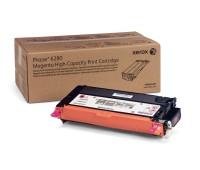 Картридж Xerox 106R01401 (повышенной емкости) ,оригинальный