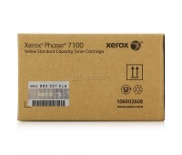 Тонер-картридж голубой Xerox Phaser 7100 / 7100N / 7100DN ,оригинальный