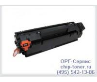 Картридж HP LaserJet P1505 / P1505n / M1120 / M1120n / M1522n / M1522nf  ,совместимый