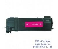 Картридж пурпурный Xerox Phaser 6130 ,совместимый