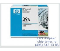 Картридж лазерный HP LaserJet 4300 , оригинальный