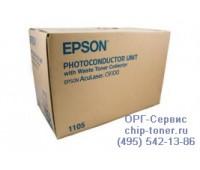 Фотокондуктор Epson AcuLaser C9100 оригинальный