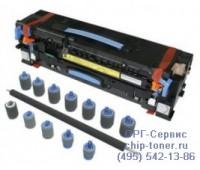Сервисный комплект для НР LaserJet 9000 / 9050 / 9040 ,совместимый