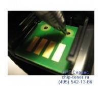 Чип тонер-картриджа Xerox Phaser 7500 Красный