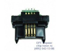 Чип фотобарабана Xerox WorkCentre Pro 315 / 320 ,совместимый