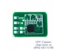 Чип картриджа OKI C5650, OKI C5750 (черный)