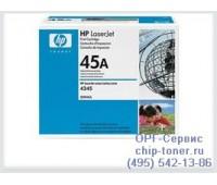 Картридж лазерный Hewlett-Packard LJ 4345 ,оригинальный