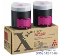 Картридж пурпурный Xerox Docucolor DC12, (2 тубы) ,оригинальный