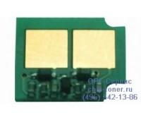 Чип голубого картриджа HP Color LaserJet CP4005