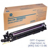 Блок девелопера пурпурный Develop ineo+ 224/284/364/454/454e/554/554e,оригинальный