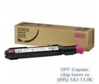 Картридж пурпурный Xerox WorkCentre 7132 / 7232 / 7242 ,оригинальный