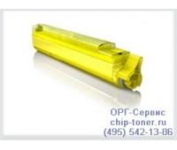 Картридж желтый Oki C9600 / C9800 ,совместимый