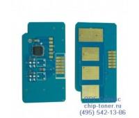 Чип картриджа Samsung ML-4510ND/ML- 5010ND/ML - 5015ND
