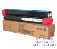 Комплект из 2-х пурпурных картриджей Xerox DC 240 / 242 / 250 / 252 WC7655 / 7665 ,оригинальный