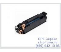 Картридж HP P1102 / P1120W / M1132 / M1212nf /M1214 / M1217 , совместимый