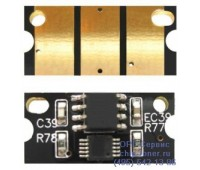 Чип голубого картриджа Oki C110 / C130 / MC160