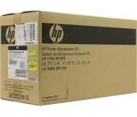 Двойная упаковка сервисных комплектов Hewlett Packard LaserJet 9000 / 9050 / 9040 ,оригинальная