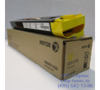 Комплект из 2-х желтых картриджей Xerox DC240 / 242 / 250 / 252  , WC 7655 / 7665 ,оригинальный