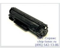 Картридж для HP 1022 / 1022N / 3015 / 3020 / 3030 / 3055 / M1005 / M1319  , совместимый
